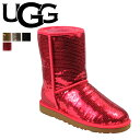 Ugg-3161-n1a