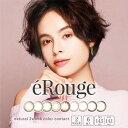 【送料無料】【4個セット】 エルージュ eRouge 2we...