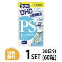 【送料無料】 DHC PS(ホスファチジルセリン) 30日分...