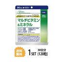 【送料無料】 DHC パーフェクトサプリ マルチビタミン&ミネラル 30日分 (120粒) ディーエイチシー