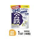 【送料無料】 DHC ヘム鉄 徳用90日分 (180粒) デ...