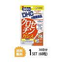 【送料無料】 DHC クロセチン+カシス 30日分 (60粒) ディーエイチシー 栄養機能食