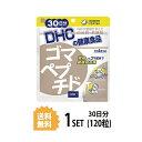 【送料無料】 DHC ゴマペプチド 30日分 (1...