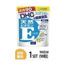 【送料無料】 DHC 天然ビタミンE[大豆] 徳用90日分 (90粒) ディーエ