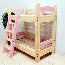 【送料無料】 猫ベッド 2段ベッド ネコベッド ペット用ベッド ベット 猫家具 3色