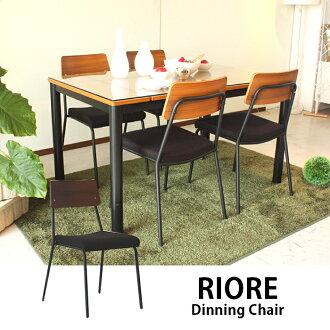 [免運費] 餐椅沒有 Toma RIORE 作用美國餐飲簡單流行椅子肘把負擔得起的現代休閒生活排名鋼木布面料斯堪的納維亞餐廳椅子上黑色的黑色時尚系列傢俱店