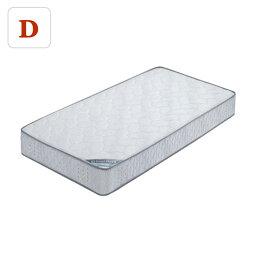 【送料無料】『 Gボンネル ハードタイプ ダブルサイズ ボンネルコイルマットレス 』 ベッドマット 硬い ダブルベッド 硬め 広め 寝具 寝室 大人用ベッド 子供ベッド 子供部屋 親子ベッド シェアハウス ウレタン キルト 人気 安い 激安