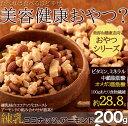 【送料無料】 食べれば食べるほど幸せ。美容健康おやつ☆練乳ココナッツ&アーモンド200g...