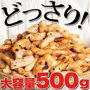 【エントリーでポイント10倍】【送料無料】国産米粉と国産黒豆...