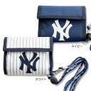 【送料一律360円】ニューヨークヤンキース横型ウォレット(NY メジャーリーグ | 野球 | 子供用財布 キッズ財布 ニューヨークヤンキース財布 | やんきーす New York Yankees | 男の子 カード | ギフト | プレゼント | 小銭入れ | カード入れ | 新入学 新学期)【NY-001】