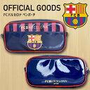 FCバルセロナ ペンポーチ(バルセロナペンポーチ   バルセロナオフィシャルグッツ   Futbol Culb Barcelona Official goods...