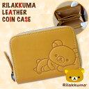 【送料無料】リラックマ Rilakkuma牛革コインケース ...