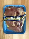 キジ肉(モモ、ムネ、ササミ)アメリカ産1P300g以上