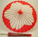 祭り傘 桜 赤 【あす楽対応】