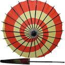 日傘(32cm)うずまき赤黄【あす楽対応】