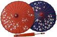 こども傘 梅【あす楽対応】赤と紺は手元、柄の長さが違う場合があります