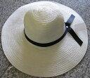 ショッピングすだれ 帽子 (経木ヤング)2枚組 農業用帽子 夏帽子 日除け すだれ