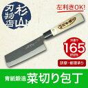 109-2_nagiri750x750