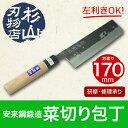 109-3_nagiri750x750