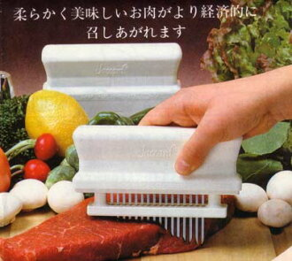 Fs3gm02P28oct13 Jacquard ミートテンダーライザー (tender meat)