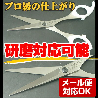 Very sharp! Turns freely! Haircut scissors cut fs3gm02P28oct13