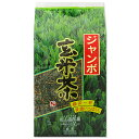 【玄米茶 400g】【九州鹿児島県産茶葉100%九州産玄米100%使用】