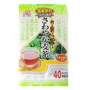 【さわやか麦茶40P】【国産100%】【国産野草健康茶6種類をブレンド】