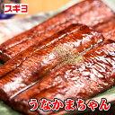 スギヨ 1ケースまとめ買いセットうなぎ風焼蒲うな蒲ちゃん(12パック入り)