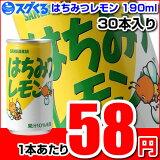 サンガリア はちみつレモン190ml缶 30本入【1本あたり58】