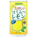 サンガリア たのしいはちみつレモン 190ml缶 30本入 一本あたり【68円】