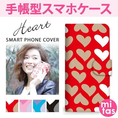 【唯一の】 iphone6ケース 熊 楽天 手帳型,rakutenn mcm iphone6ケース 手帳型 ロッテ銀行 大ヒット中