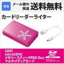 ADR-ML12P | サンワサプライ カードリーダーライター ピンク SD microSD SDXD microSDHC メモリースティック MMC USB2.0 カードリーダー ライター xd sdカードリーダー usb [★ゆうメール発送][送料無料]