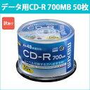[3500円以上で送料無料][宅配便配送] CDR700S.WP.50SP_H 日立 マクセル データ用CD-R 50枚 48倍速 プリンタブル ひろびろ美白レーベル maxell