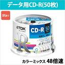 CD-R80CRMX50PE