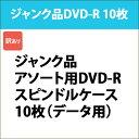 [����������][3500�߰ʾ������̵��] DVD-R10S_J �������/�ǡ�����DVD-R 10�祹�ԥ�ɥ륱����