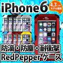 [] iPhone6s iPhone6