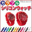 腕時計 カラフルウォッチ ダイバーズデザインウォッチ メンズ レディース シリコン ラバー メンズ腕時計 レディース腕時計 かわいい おしゃれ ER-WATCH