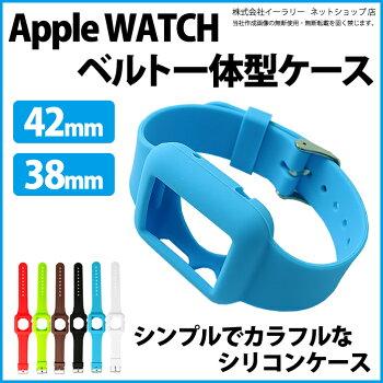 applewatch�٥��38mm/42mm�٥�Ȱ��η�����������ե륷�ꥳ�������ꥳ��Х�ɥ��ꥳ��Х�ɥ��åץ륦���å�iwatch���������å���IWCS-02