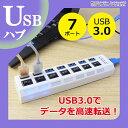 USBハブ 3.0 USBハブ 7ポート USB3.0 対応 USBハブ スイッチ 付き USB2.0/1.1との互換性あり パソコン用 増設 独立スイッチ 電源不要 バスパワー HUB ER-7HU30
