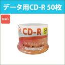 データ用CD-R 50枚 スピンドル 700MB ホワイトプリンタブル VERTEX
