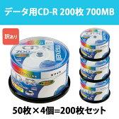 日立 マクセル データ用CD-R 50枚x4= 200枚 48倍速 ノーマルプリンタブル 700MB ワイドプリンタブルではありません maxell CDR700S.ST.PW50SP_H_4M