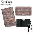 キーケース レディース かわいい 4連キーケース オリジナル UV印刷 メンズ カードポケット mitas mset-prky [ウッド柄][送料無料]