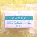 温泉水を配合のお茶石鹸 「潤み茶石鹸」お試し 無添加で低刺激...