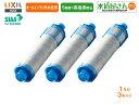 LIXIL,INAX 水栓部品,オールインワン浄水栓用カートリッジ3個入り,1年分セット(5物質除去...
