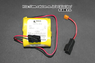 LIXIL,伊奈馬桶沖水配件,電池供電的自動清洗系統小便池,專用的鋰電池 A 1131,同一天交貨