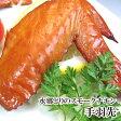 「水郷どり」の手羽先の燻製(スモークチキン)[千葉県産][ 国産 鶏肉 ]【 燻製 おつまみ ギフト 珍味 】【RCP】