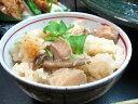 料亭の味をご家庭で・・・上品で繊細、それでいて鶏肉の旨みが凝縮されている逸品です。水郷ど...