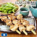 にんにく焼き(3本入)[ 千葉県産 鶏肉 国産 調理済み ]【 焼き鳥 やきとり 焼鳥 焼き鳥 】【RCP】