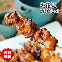 【 送料無料 】 お花見 焼き鳥 5品セット[ 国産 千葉県 鶏肉 手刺し タレ焼き 塩焼き