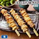 ボンボチ焼き鳥(3本入)[ 千葉県産 鶏肉 国産 調理済み ][ぼんじり・テール・ぼんぼち]【 焼き鳥 やきとり 焼鳥 焼き鳥 】